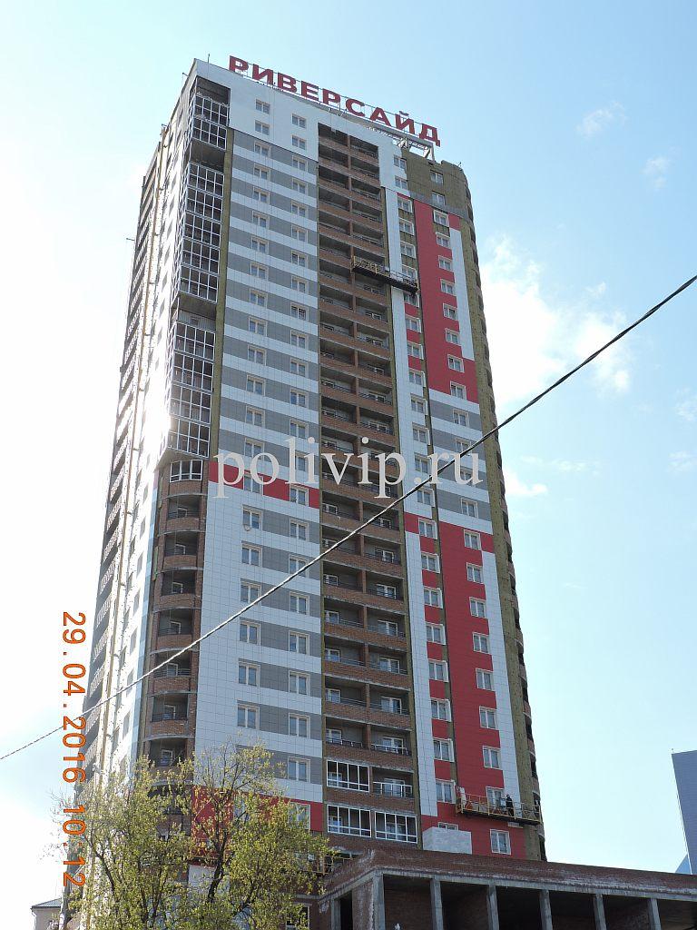 Новый Город Уфа
