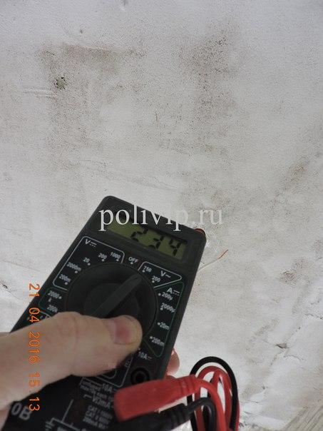 Проверка электрики