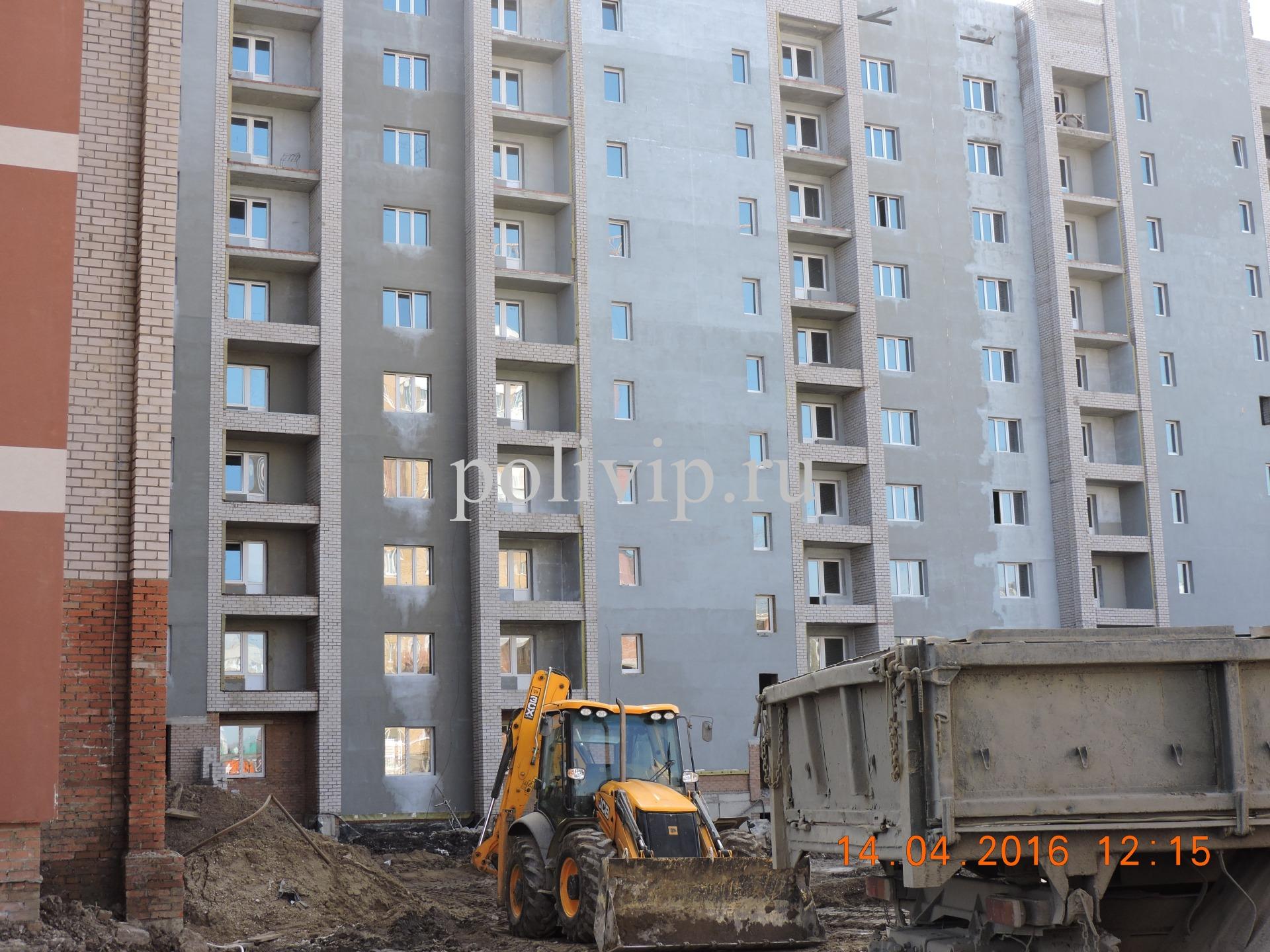 Интеграл строительная компания