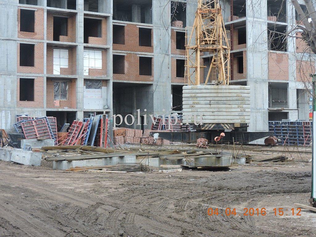 Центр недвижимости Уфа